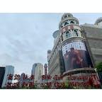 2019年9月9日 #上海 漢字が並び、中国っぽい!🇨🇳