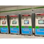 2019年9月9日 #上海 地下鉄乗るたびにセキュリティーチェックがあり驚き ☺︎