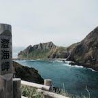 北海道  礼文島のスカイ岬
