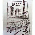 以前、揚げ焼き臭豆腐を紹介した時、台北郊外としか書きませんでしたが、ここ!木柵駅からバスに乗って深坑老街を目指してください。
