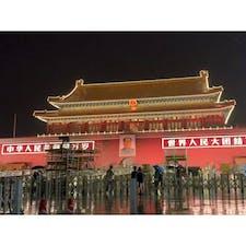2019年9月9日 #北京 もうすでにまた来たいと思った北京 ☺︎ 次は中に入るぞー!