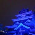 広島の城!😌
