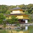 京都 金閣寺 やはり安定の美しさ