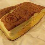 美味しさにハマった台湾カステラ!チーズ入り