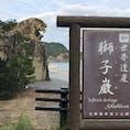 熊野灘に向かって吠える獅子巌。 地盤の隆起と海蝕現象によってうまれた奇岩だそうです。