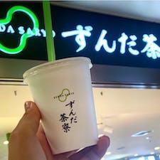 #ずんだ茶寮 #仙台 #宮城 2019年7月  大だと多いけど小だと物足りないというこのジレンマ🥤
