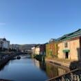 小樽運河〜🛶 北海道は紅葉が早くて、もうきれいに色付いていましたぁ🍁