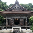 石川県 気多大社