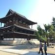 奈良県 法隆寺 聖徳太子が作ったお寺♪ 和をもって尊し、今にも通じますね(^^) love & peace
