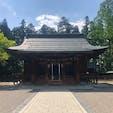 山形県 上杉神社