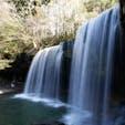 〰Kumamoto🇯🇵〰 #鍋ヶ滝