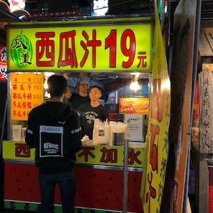 台湾へ行ったら必ず飲みたい西瓜汁🍉牛乳のじゃなくスイカと氷だけのやつ🥤 #台中