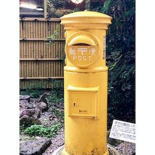 📍Miyazaki Japan  高千穂峡 幸せの黄色いポスト📮
