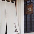 #ほうとう蔵歩成 #富士河口湖町 #山梨 2019年11月  河口湖店は和の店構えで富士山🗻が眺望できる😊😊