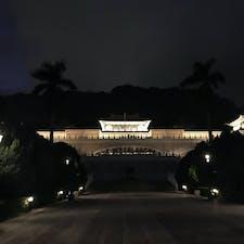 夜の故宮博物館