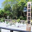 2015.04.26 🏕: 坊主地獄(大分/別府) 📷:***