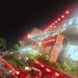 台湾🇹🇼 九份