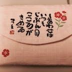 東京国際フォーラム内にある相田みつを美術館に行ってきました。深い言葉がたくさんありました。気がついたら、涙がじんわり出ていました。