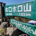 胆振(いぶり)管内、最高峰のホロホロ山。山頂からは360度の絶景!  https://irankarapte-shiraoi.info/mt-horohoro