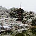 山口市 瑠璃光寺 五重塔は国宝です。