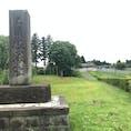 史蹟 根城阯 右手奥の白い柵内が復元された史跡で有料エリアになります。 #日本100名城
