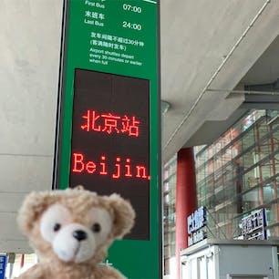 2019年夏  北京初上陸