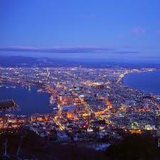 完全に暗くなる手前の、まだ周りの山が見えてるぐらいのときがとてもきれいだった函館夜景。