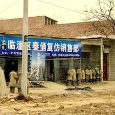 中国 西安郊外 兵馬俑を観に行く途中で出会った光景