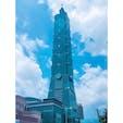 台湾 台北101  101階立て509.2m 2004年まで世界一高いビルだったよう 現在は10位