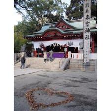 静岡 来宮神社