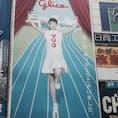 数年前の道頓堀グリコの看板。大阪では馴染みの所。 綾瀬はるかバージョン✨