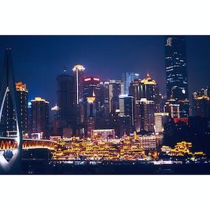 重慶市, 中国🇨🇳