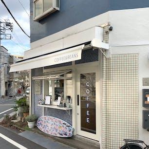 このお店のオーナー兼焙煎士は坂口憲二さんです。たまたまお会いできました。美味しいコーヒーがリーズナブルに飲めます❣️都内と千葉にお店があります。 THE RISING SUN COFFEE