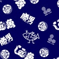 焼津のお土産、バリ勝男くんチップスに付いてた、付録の壁紙です。名前の響き通り、鰹のチップで、おやつにもおつまみにもなります。