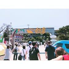 ようこそ初島🌴 hatsushima