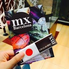 チョコレートミュージアム@バルセロナ  チケットを買うと出身国のチョコがもらえました🍫 中身は全部同じっぽいです…笑