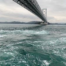 徳島 鳴門のうず潮 生憎の天気💦 一日中ついてない日😅