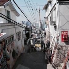 韓国🇰🇷  梨花洞壁画村 路上美術館 恵化