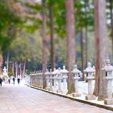 和歌山県 高野山 奥の院 入り口の部分。雪が降り積もっている。