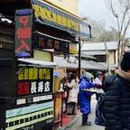 草津温泉 元祖温泉饅頭 長寿店  店前で温泉饅頭とお茶のセットを無料でバンバン観光客に渡し、叩き売りをしているお店。 賛否両論が分かれるが、熱気はすごい。