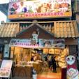 2020.02.09 🇹🇼 #台湾 #猴硐 #猫の村 #世界6大猫スポット #猫型パイナップルケーキ