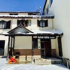 笑顔がステキなオーナーが営むホテル(^^)草津温泉から引いたお風呂が3種類(熱い・普通・露天)があります♪リーズナブルで新館は個々にトイレがあります!