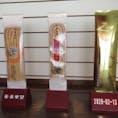 静岡県浜松市にある、うなぎパイファクトリー。うなぎパイだけで3種類もあるとは、知りませんでした。
