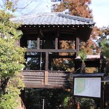 高崎の少林山達磨寺。 招福の鐘です。 実際に鐘を鳴らすこともできるようでした。