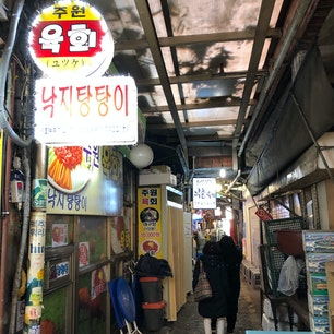 広蔵市場 ユッケ通り 市場の中に ユッケのお店が 集まっている通りがあります。 聞きながら 何とか到着。 薄暗い 細い通りが それでした。