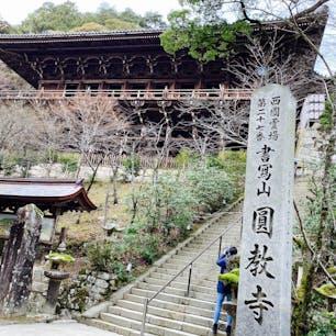 姫路、圓教寺! なかなかの雰囲気でした。