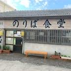 石垣島の朝食