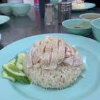 #ラーン・ガイトーン・プラトゥーナム #バンコク #タイ 2020年2月  世界一美味しいカオマンガイに異論なし🥺🥺