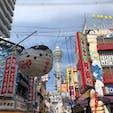 ザ大阪な街並み〜🗼🐡
