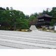 【京都】銀閣寺  雨が降ってたけど、雨の中の銀閣も良かった  #京都° #2020/02/29